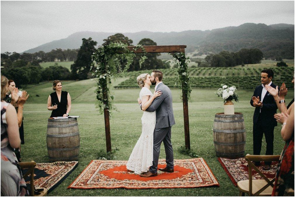 Silo's Estate Wedding